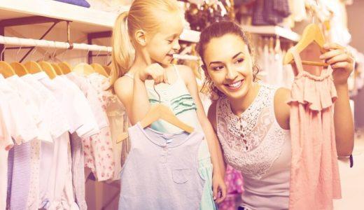 激安なのにかわいい!海外のプチプラ子ども服ブランド10選