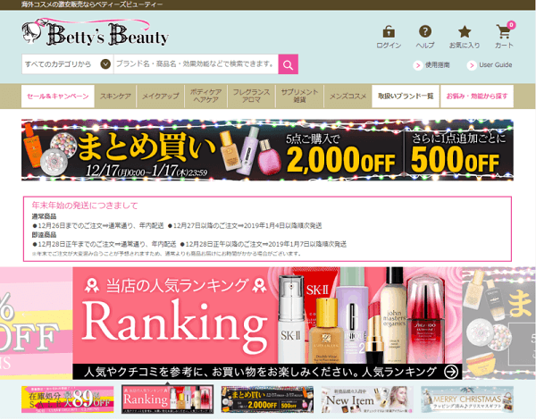 baf6ededfc8 日本の会社が日本人向けに運営するコスメ専門の海外輸入サイト。日本で定番のブランドコスメが充実しているので、毎回同じ商品を購入 しているという方は要チェック。