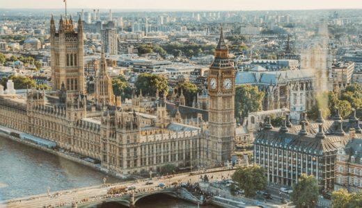 人気のイギリス転送サービス|6社を徹底的に比較してみた