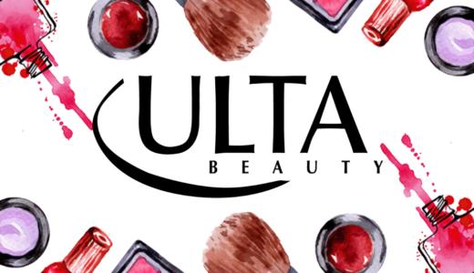 日本から買えない!?Ulta Beautyから取り寄せる方法を探ってみた