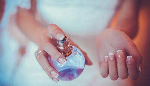 海外から「香水」を個人輸入する前に知っておくべき6つのこと